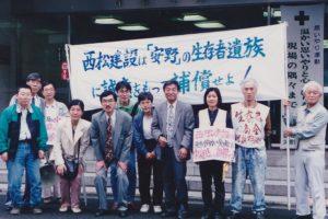 ニュース】強制連行訴訟原告ら、労働現場跡訪れ献花 広島