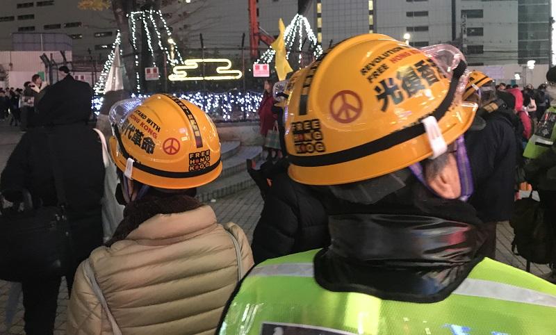 2019.12.19『香港に自由を!連帯行動』第2弾