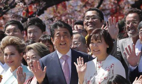 安倍夫妻・桜を見る会