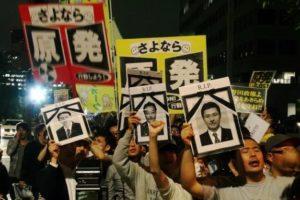 2012.06.15 大飯原発 再稼働反対 官邸前