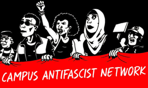 anti fascist art