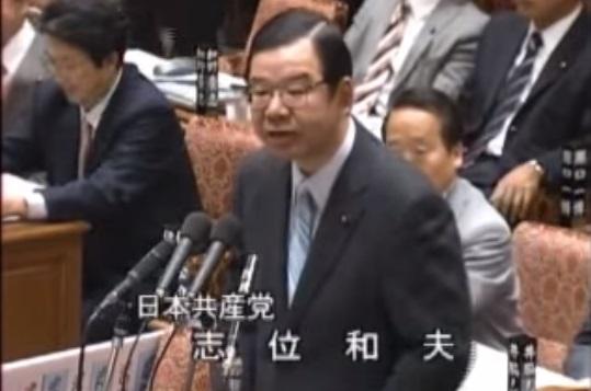 日本共産党・志位委員長
