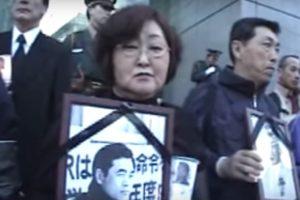 何人殺した! JR~追悼と抗議のスタンディング