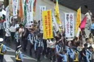 2007.07.01 生きさせろ! 反貧困ネット(準)結成集会とパレード