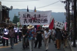 戦争とピンハネに抗議する「ただ のデモ」