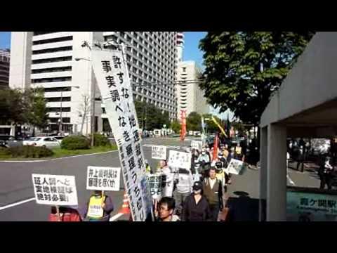 2010.11.05 三里塚現闘本部裁判・東京高裁包囲デモ