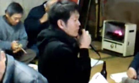 2011.01.16.三里塚反対同盟(熱田派)旗開き5/8-「続」木の根物語プロジェクト