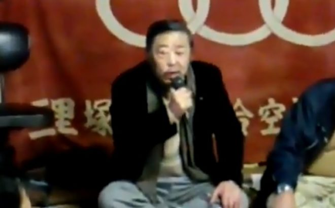 清井礼司弁護士