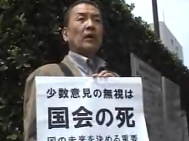2007.05.14 国会前、改憲手続法(国民投票法)成立に抗議する人々