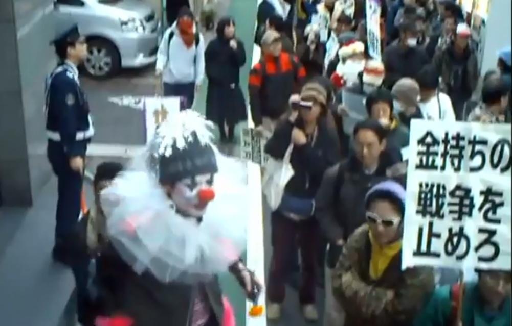 反戦と抵抗の祭(フェスタ)2009