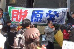 2011.3.27 反原発・銀座デモ
