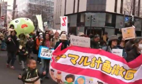 2011.4.10 札幌 脱原発デモ大行進