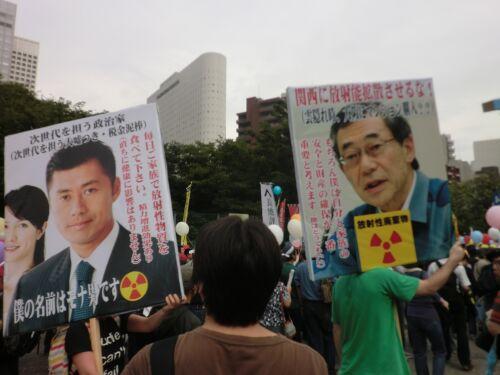 2011.06.11脱原発100万人アクション in 新宿中央公園