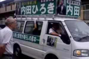 2011.07.31 千葉県柏市議選 内田ひろきさんの選挙カー 現闘本部破壊の翌日に堂々の当選