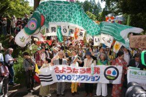 2012.05.05 原発ゼロの日 さようなら原発5・5集会