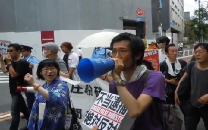 学生弾圧とヘイトスピーチに抗議するデモ IN 早稲田