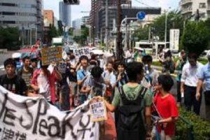 2014.07.21 学生弾圧とヘイトスピーチに抗議するデモ IN 早稲田~動画報告