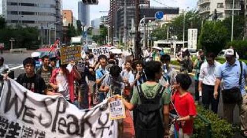 20140721学生弾圧とヘイトスピーチに抗議するデモ IN 早稲田