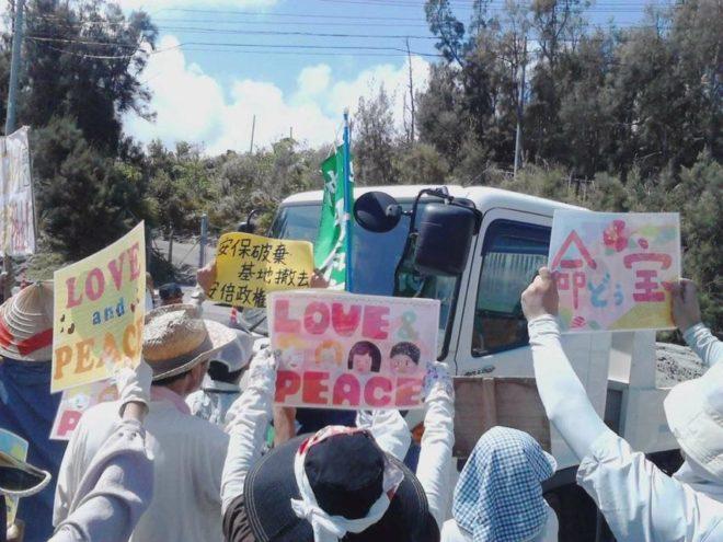 2014.07.24 辺野古新基地建設反対! シュワブゲート前、市民らスクラム