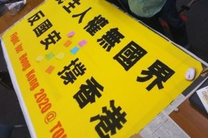 民主と人権に国境はない 香港と中国、日本と世界の変革のためのスタンディング