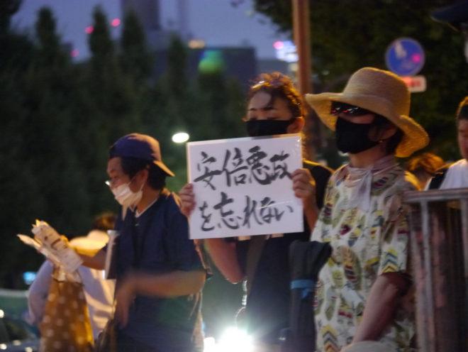 安倍政治を許さない!首相官邸前抗議行動