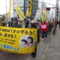 2020.11.07 子どもを被ばくから守ろう!家族も、自分も!第15回新宿デモに参加