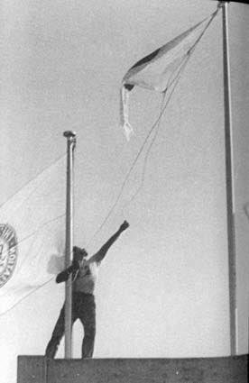 日の丸焼尽事件(1987沖縄国体・読谷村)