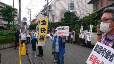 韓国サンケン労組を支援する本社前行動