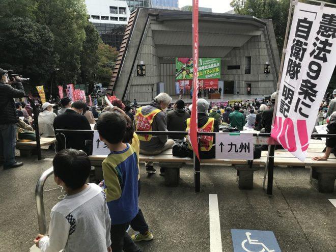 2020.11.01全国労働者総決起集会
