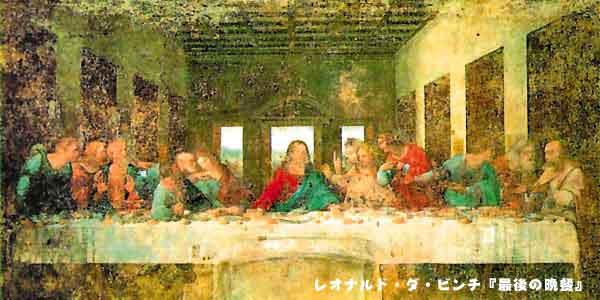 最後の晩餐-あめの国のものがたり03
