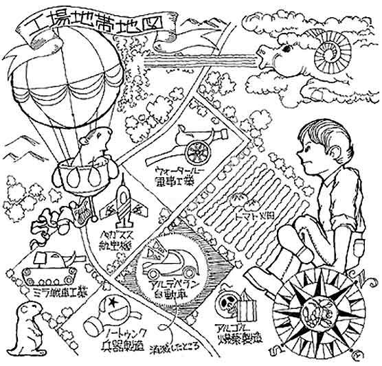 工場街地図-あめの国のものがたり02