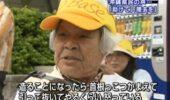 2010.05.04 鳩山首相 沖縄訪問に抗議集会 米主要紙も首相の公約違反を指摘