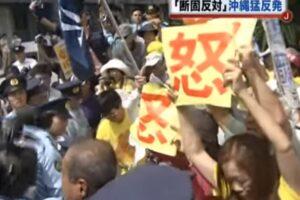 2010.05.23 首相2度目の沖縄訪問で渦巻く「怒」