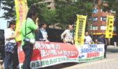 日本郵便が非正規社員を大リストラの計画 2千人の大量首切りへ