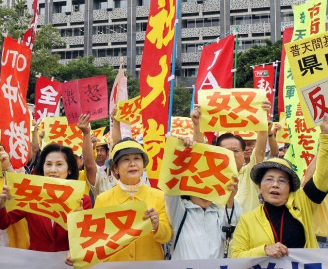 2010.05.23 鳩山首相2度目の沖縄訪問で渦巻く「怒」