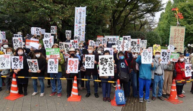 国会正門前3の日行動「安倍政治を許さない」「菅政治を許さない」