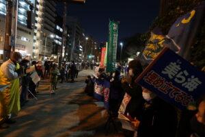 辺野古新基地建設の強行を許さない!防衛省抗議・申し入れ行動