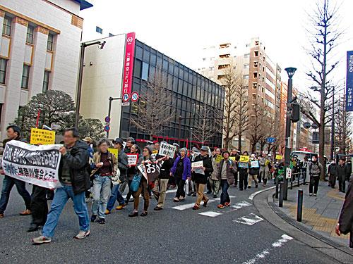 「日の丸・君が代」の強制を跳ね返そう!2・14神奈川集会