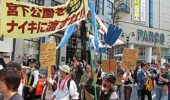 宮下公園フェンス封鎖に反撃!! 9月26日抗議デモのお知らせ