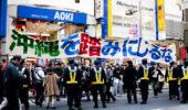 前代未聞!警視庁が「新宿ど真ん中デモ」の集合場所&コースを勝手に変更!!