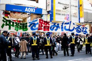 新宿ど真ん中デモ