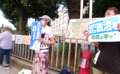 安倍・菅政治を許さない!首相官邸前抗議行動