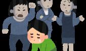 東村山「セクハラ捏造・職業差別」を仕掛けた市議が再選