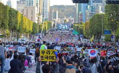 韓国検察改革