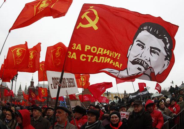 ソ連スターリン主義