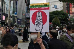 ミャンマーに自由を!連帯アクション 新宿デモに参加