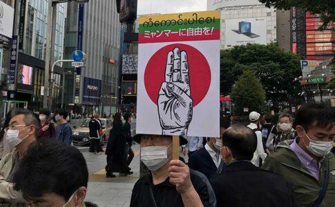 ミャンマーに自由を!連帯アクション 新宿デモ