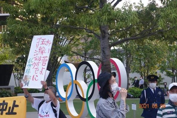子どもの命を守れ!五輪強行反対!オリンピックを中止せよ!JOC前抗議行動