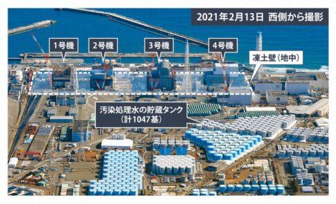 福島第1原発、定義なき「廃炉」10年経ても手探り、遅れる作業(毎日新聞)