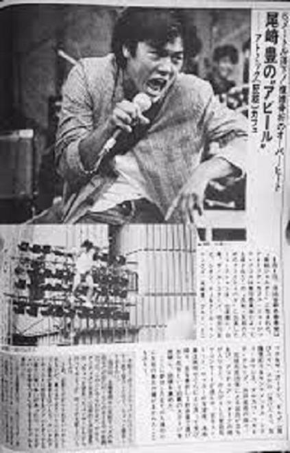 飛び降りちゃった 尾崎豊~反戦・反核の思い